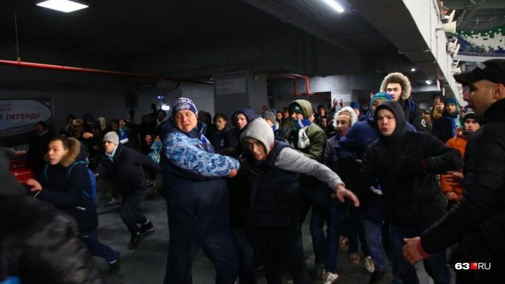Болельщики «Крыльев» и «Рубина» устроили драку на «Самара Арене»