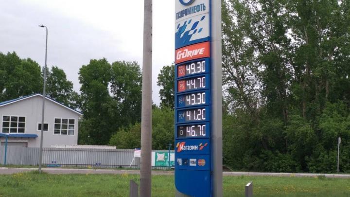 В Красноярске снова взлетели цены на топливо