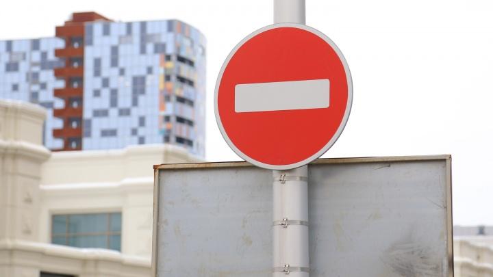 Из-за прокладки газопровода к офиснику строители перекроют улицу Шарташскую
