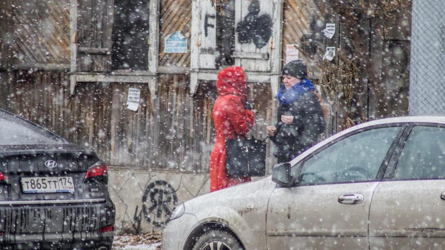 Потеплеет на полдня: в Челябинскую область вернутся снег, град и сильный ветер
