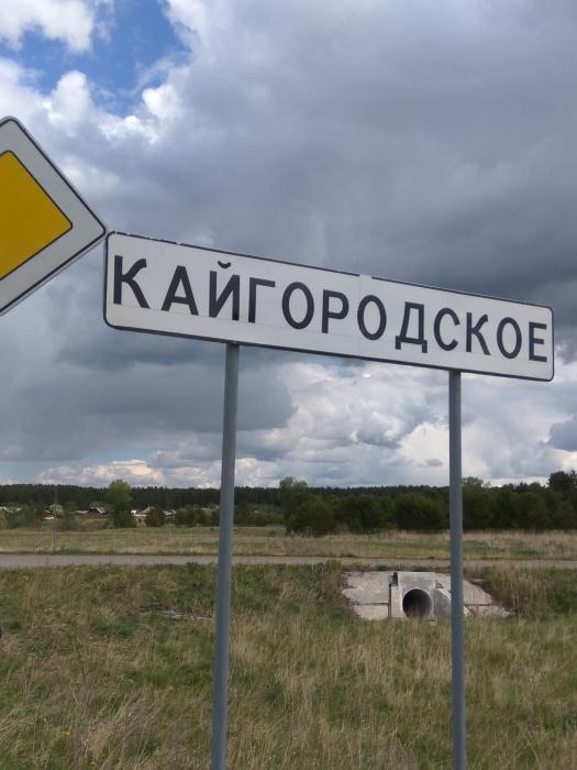 Село основано в начале XVII века