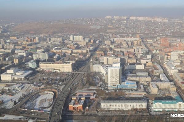 Вид на город в дни «черного неба»