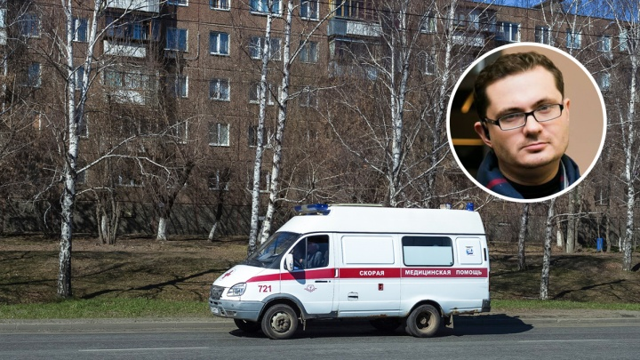 «Это врачебное преступление!»: директор челябинского театра четыре часа прождал скорую помощь
