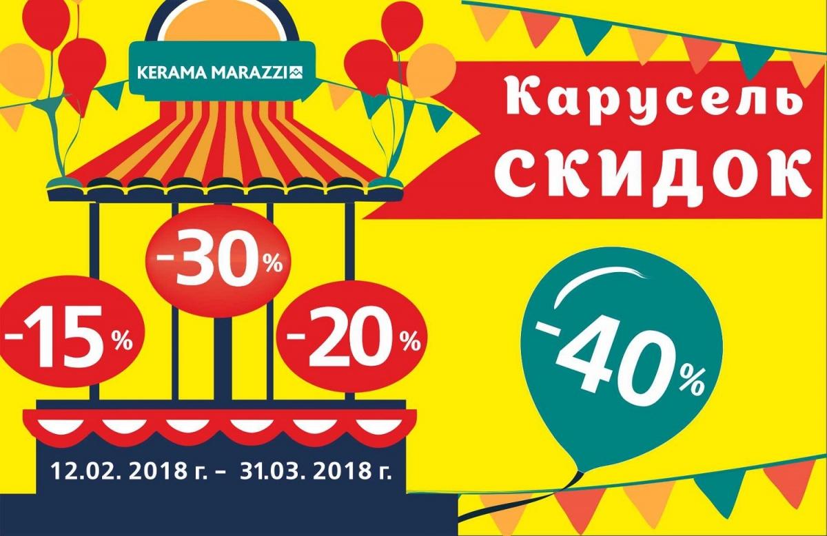 Ремонт как по маслу: в магазинах KERAMA MARAZZI снизили цены на плитку, керамогранит и мозаику