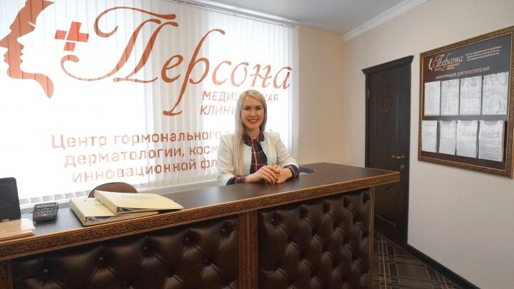 Персональный подход: клиника «Персона» пригласила северян записаться на прием к редким специалистам