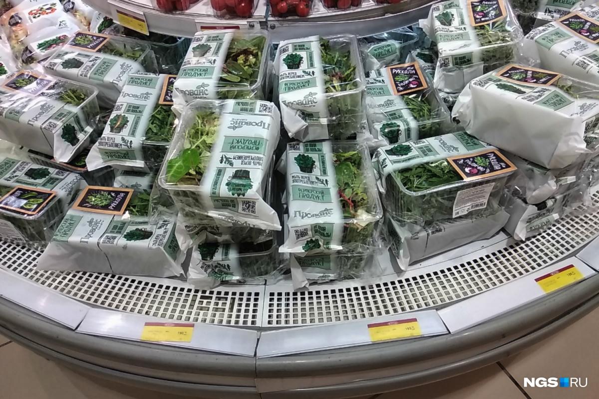 Импортные упакованные салаты, возможно, уступают по качеству, но они заметно дешевле