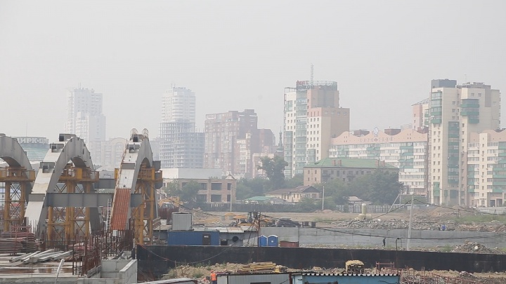 «Пелена, вонь с химическим привкусом»: синоптики рассказали, когда развеется смог над Челябинском