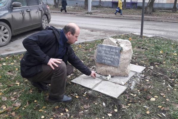 Максим Кис, едва узнав о памятнике, пришел возложить к нему цветы