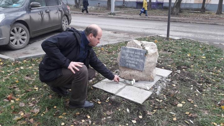 Начальник Пермской дирекции дорожного движения Максим Кис почтил память бесплатных парковок
