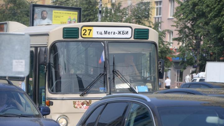 «Я просто хотела купить билет ребенку»: пассажирка автобуса обвинила кондуктора в нападении