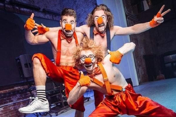 Это первое золото для уральского трио клоунов