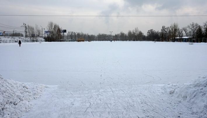 Объявлена дата открытия самого большого катка в Красноярске