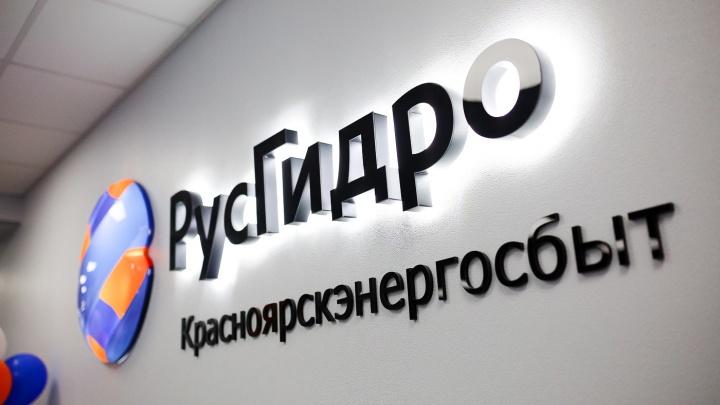 В Красноярскэнергосбыте назвали основную причину многомиллионной задолженности школ перед компанией