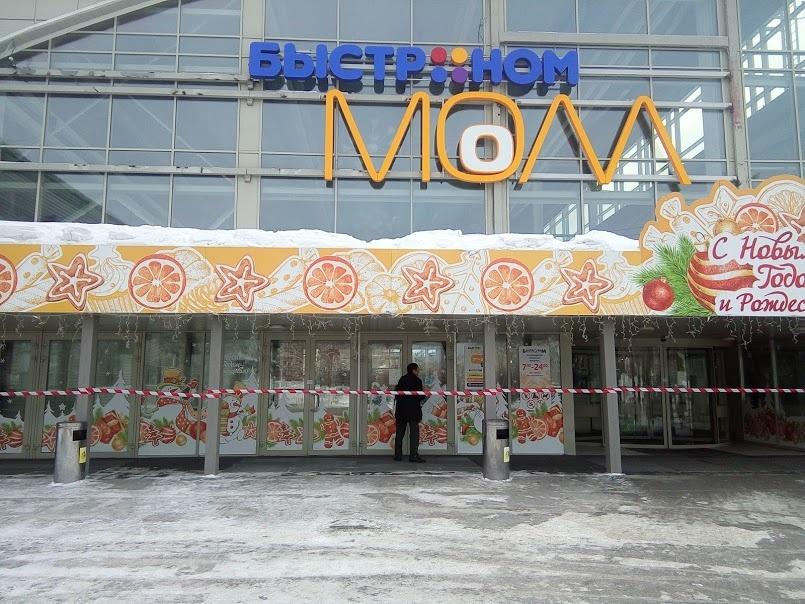 Приставы закрывают торговые центры на Ильича и Инженерной из-за нарушения требований пожарной безопасности