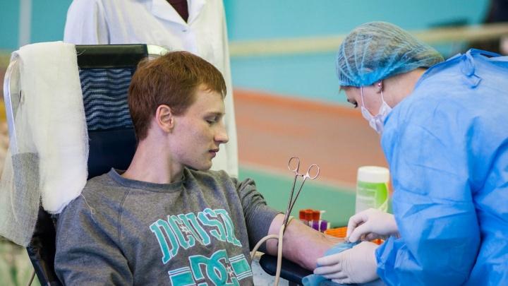 Инструкция: как стать донором крови в Ярославле