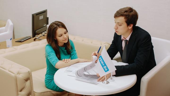 Банк «Урал ФД» предложил выгодные тарифы РКО для предпринимателей