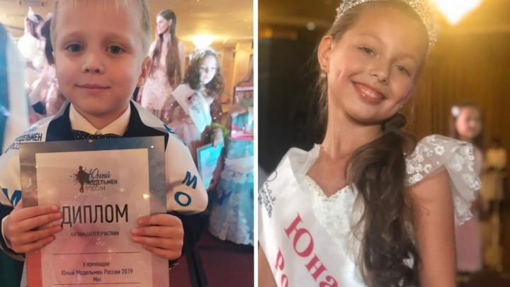 Дети из Красноярска завоевали титулы «Юных топ-моделей России»