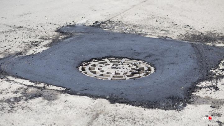 Осталась неделя: на каких улицах Ярославля залатают ямы в этом году