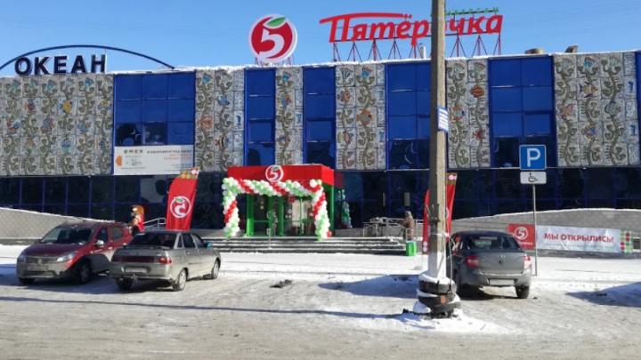 Пожилой челябинке, сломавшей бедро в «Пятёрочке», присудили 100 тысяч рублей