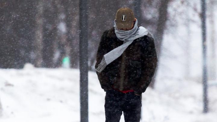 Пройдет холодный фронт! В Самарской области ожидают мороз и снег