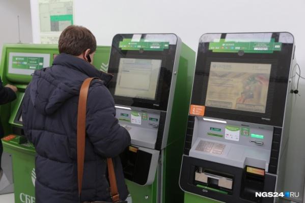 Посетителя банка отвлек телефонный разговор, после которого он забыл деньги