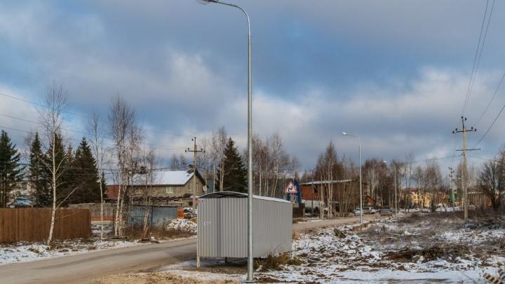 Власти Перми рассказали, как решат проблемы уличного освещения в Новобродовском