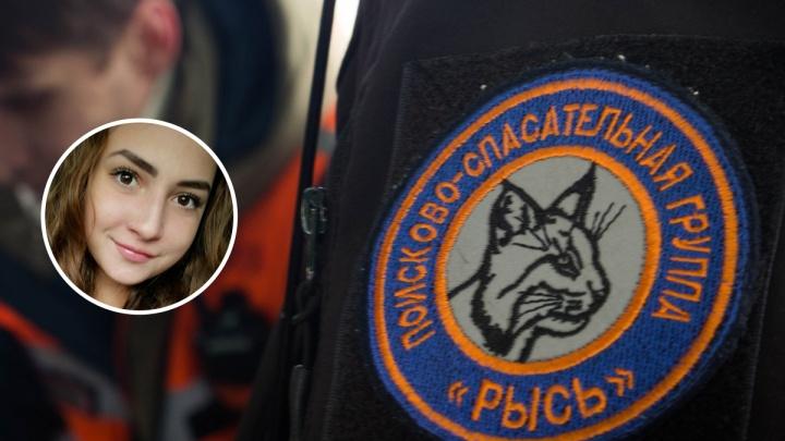 20-летняя девушка пропала в Нижнем Новгороде в Новый год