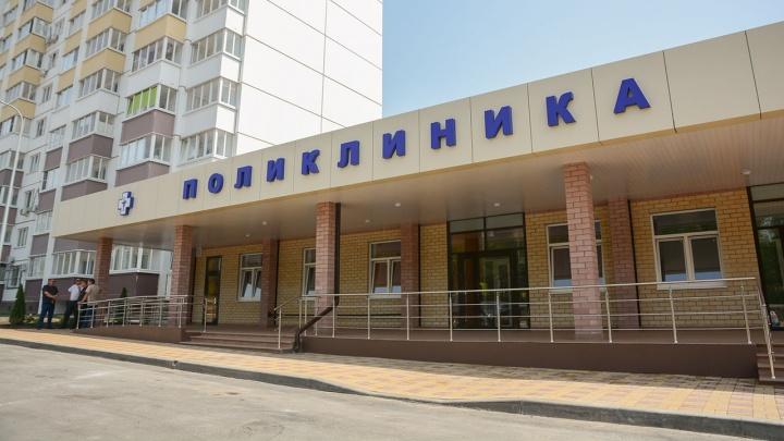 В «Суворовском» открыли собственную поликлинику