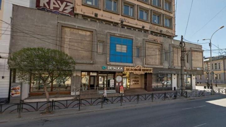 Необычное здание на Малышева закроют на реконструкцию, чтобы превратить в «главный выставочный зал»