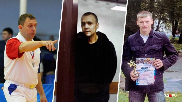 Хроники тюменской «банды ФСБ». Кто туда входил (фамилии и фото), какие преступления на их счету