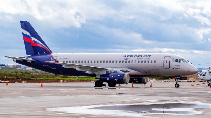 Пермяки взыскали компенсацию с «Аэрофлота» за сорванный отдых в Мексике