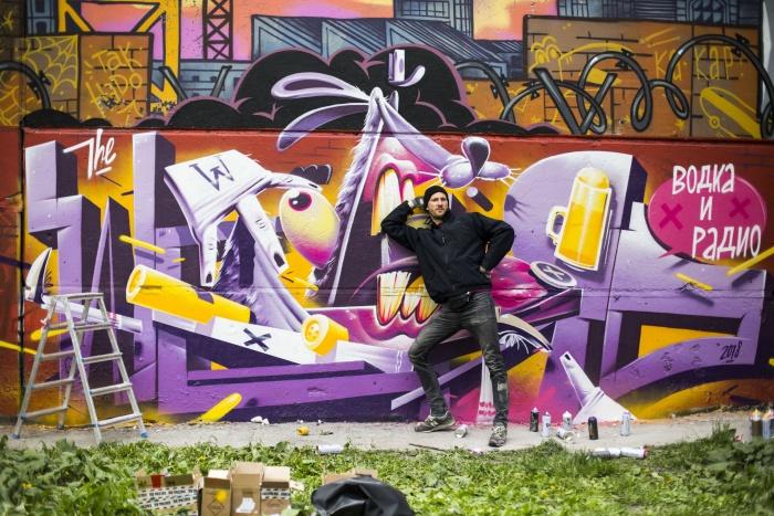 Уличные художники работали над граффити три дня