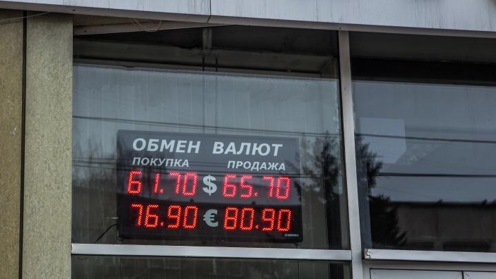 «Правительство не должно отмалчиваться»: экономисты — о причинах и последствиях резкого роста валюты