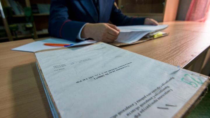 В Самарской области экс-полицейский пойдет под суд за получение взятки в 300 тысяч рублей