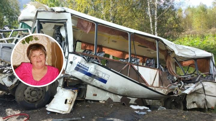 Ехали на день рождения: в аварии с автобусом погибли родственницы из Данилова