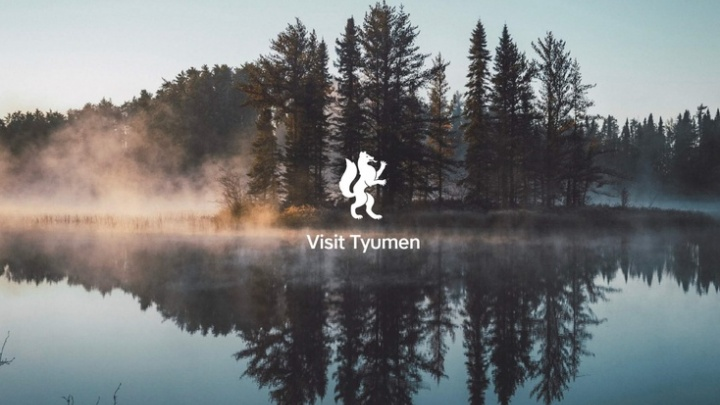Туристический бренд Тюменской областизавоевал сердца путешественников из разных стран мира