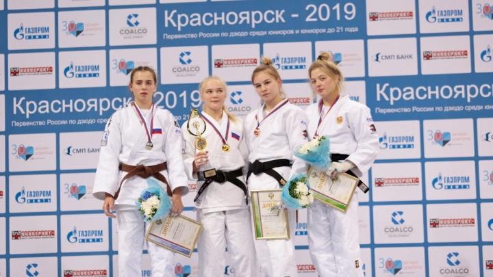 Юные свердловские спортсмены завоевали шесть медалей на первенстве России по дзюдо