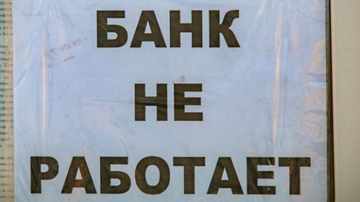 В «Русском национальном банке», где держит акции жена Варшавского, продлили конкурсное производство