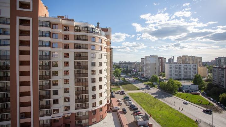 В семейном квартале в Заречном выставили на продажу видовые квартиры с полукруглыми лоджиями