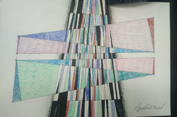 Одна из графических работ Геннадия Арбатского стала подарком для ветеранов