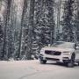 Год бесплатного электричества: новых владельцев Volvo освободят от дополнительных расходов