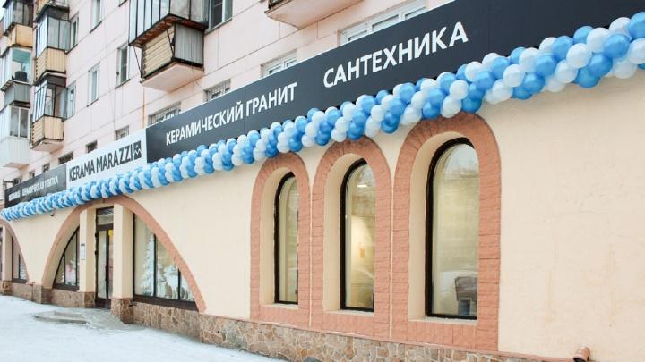 В выходные в Челябинске ожидается минус 20