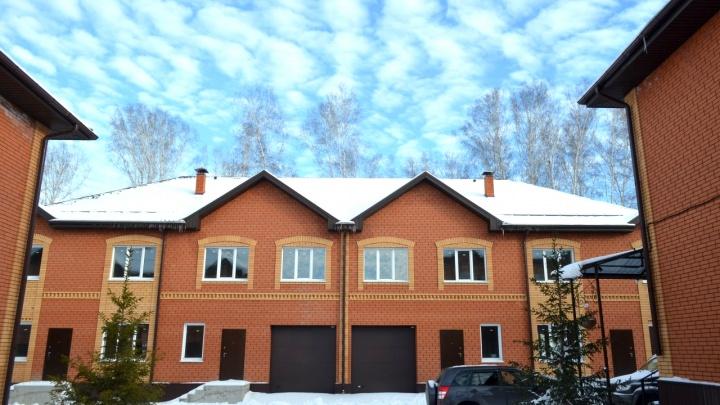 Четыре причины поменять квартиру на таунхаус: новосибирцы переезжают из хрущевок в двухэтажные дома
