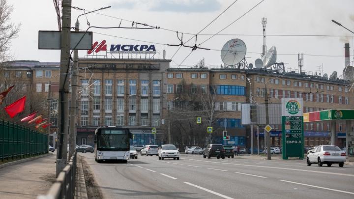 Банкиры подали иск на 1,8 млрд красноярскому интернет-оператору