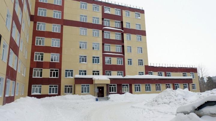 Суд отстранил от работы директора УК, обслуживающей дома для сирот в Добрянке