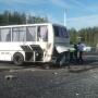 Водитель бензовоза, столкнувшегося с автобусом на Южном Урале, ехал без медосмотра и путевого листа