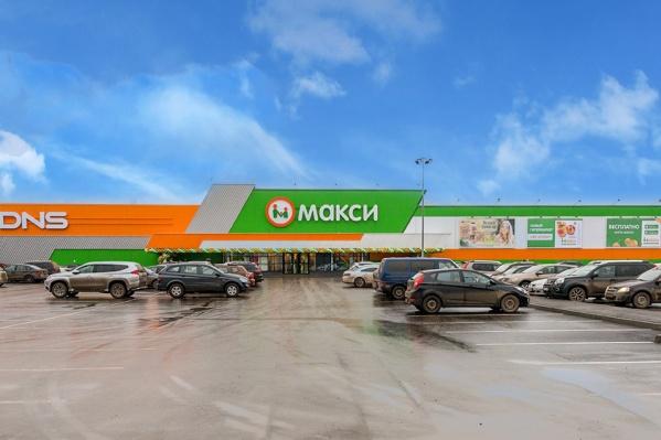 Гипермаркет «Макси» на улице Московской в Кирове