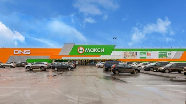Новые рабочие места и место притяжения горожан: эксперты о том, что даст Рыбинску приход «Макси»