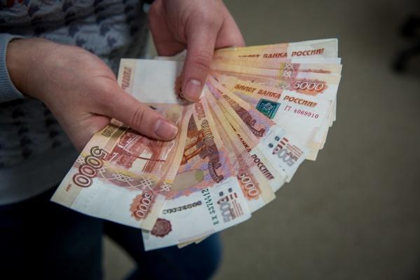Всреднем новосибирцы тратят нааренду жилья2,3тысячи