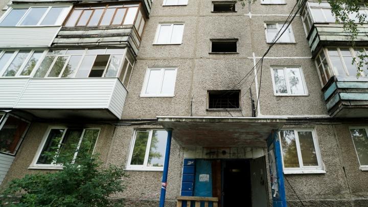 В Перми жильцам дома на улице Свиязева, где весной произошел взрыв, вернули газ